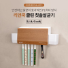 [공구추천][리앤쿡] 클린 칫솔살균기 가정용 LC500