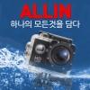 [공구추천][올인원액션캠] 스포츠 초소형 방수 엑션캠 FULL HD 1080p 블랙박스 기능 탑재 ALLIN-M2