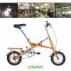 [지오닉스]X자형 접이식 초소형 자이덴 쿠퍼 12인치 자전거